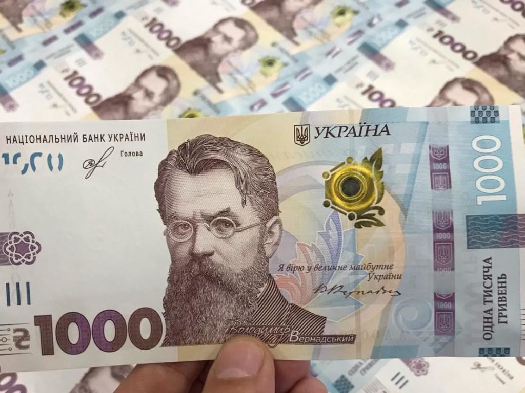 Госстат уверяет, что в Украине опять выросла средняя зарплата