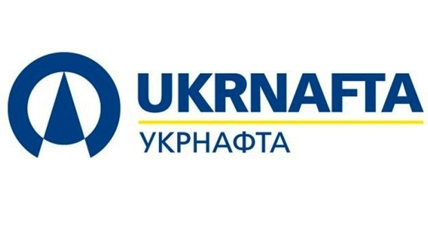 Укрнафта за 7 месяцев уплатила 7,33 млрд грн налогов