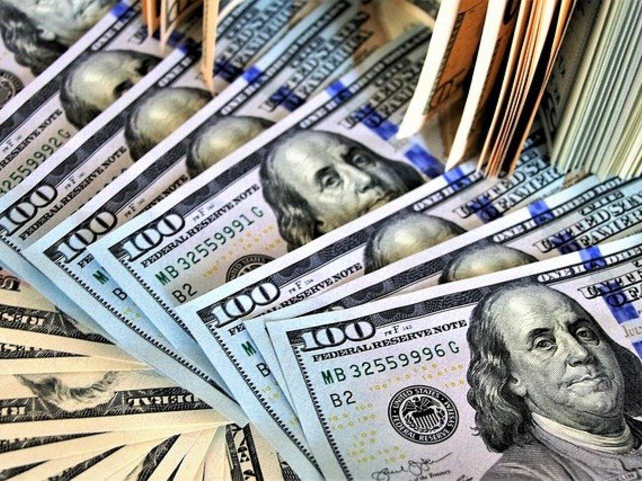 Международные резервы Украины  сократились на 2,9 млрд долл.