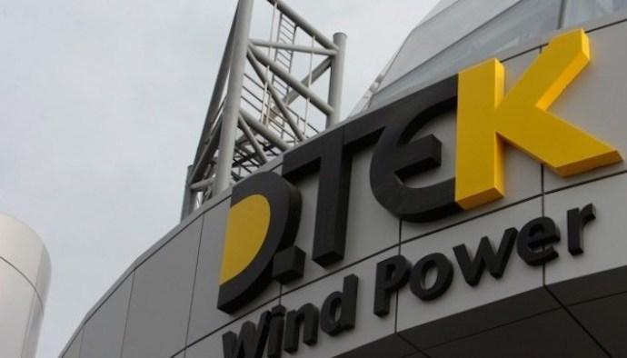 Укрэнерго выдало сертификат первой в Украине промышленной системе накопления энергии ДТЭК