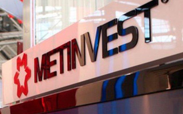 Метинвест инвестировал в обновление парка спецтехники Запорожстали  29 млн грн