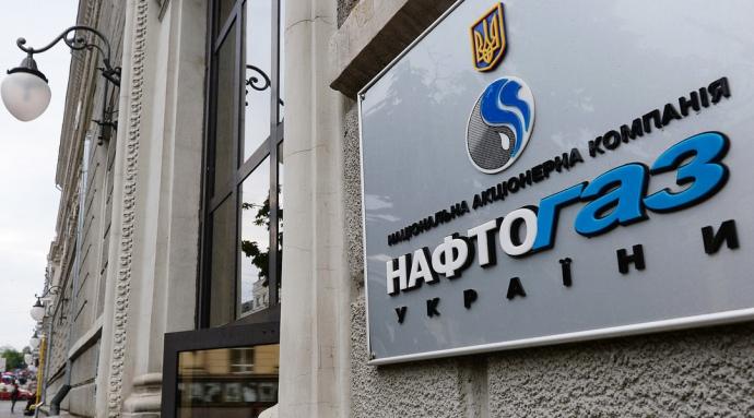 Нафтогаз Украины планирует завершить 2021 год с чистой прибылью