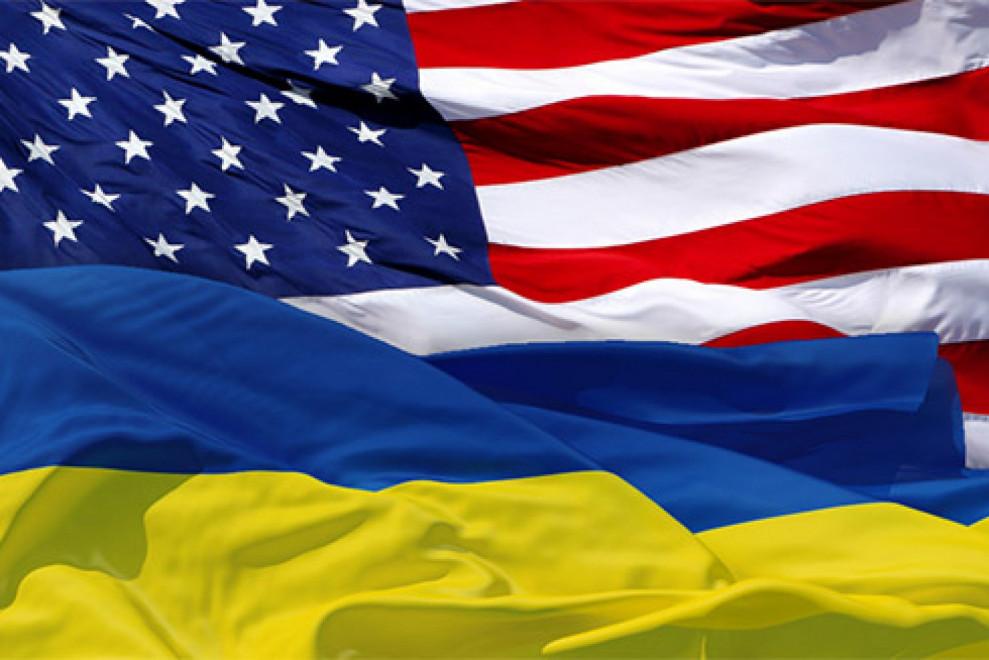 Энергетика и климат – перспективные сферы сотрудничества Украины и США