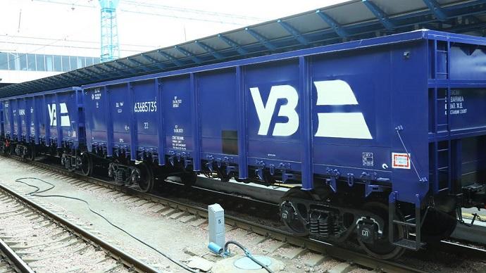 Укркокс просит отменить повышение тарифов на перевозки грузов по железной дороге